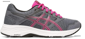 ASICS is the best-known brand for producing sports shoes and therefore, every single shoe is best in the market. This women's shoe is designed to give you proper strength and support to play the winning game.