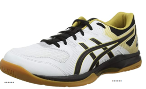 These ASICS shoes provide you with a thick insole, so it provides support to your heels while you jump. Moreover, they have a very strong grip on the floor and also provide extra support to your ankles.