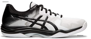 ASICS has always provided the best shoes for sportspersons. Their shoes are specially designed to give support to your feet. This shoe is also no exception from the previous ones.