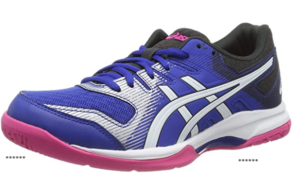 ASICS Gel-Rocket shoes are specially designed for sportswomen to provide them enough support while they enjoy their game. These shoes are extremely durable, so your pair of shoes will last for a long period of time.